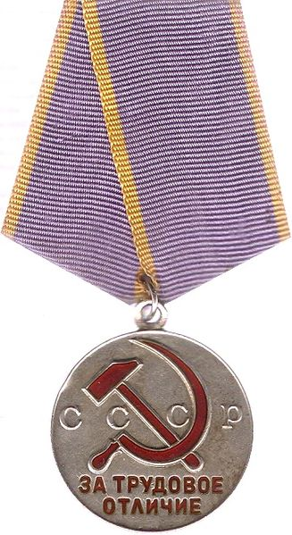 327px-Medal_For_Distinguished_Labour
