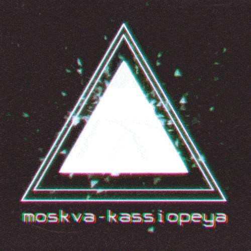 Moskva-Kassiopeya-Black-Rainbow