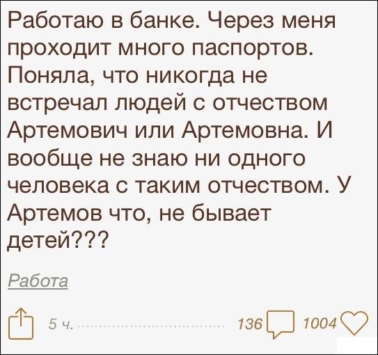 kommentarii-iz-socialnih-setey-27092014-012
