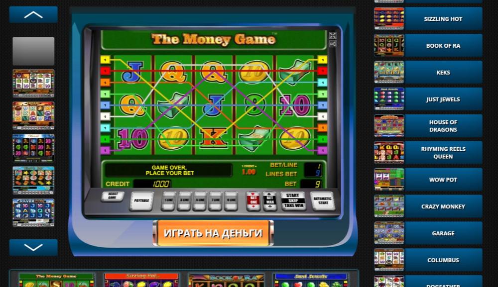 обычное белье играть в игровые автоматы на деньги носила около десятка