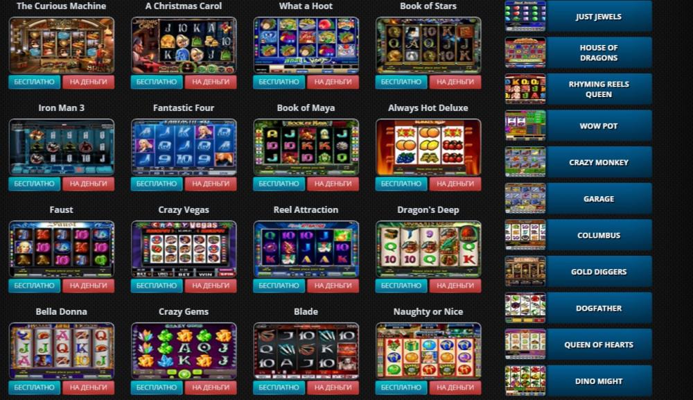 Лучшие игровые автоматы онлайн на деньги с моментальными выплатами