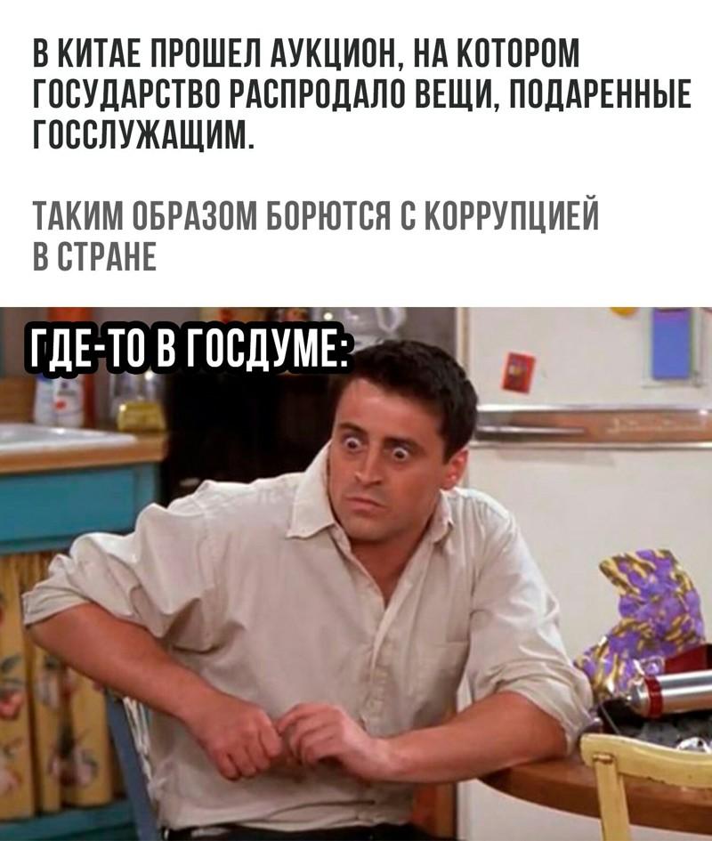 smeshnye-kommentarii-iz-socialynyh-setej-33