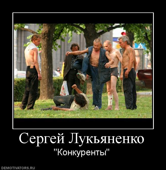 585046_sergej-lukyanenko