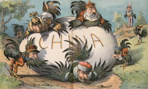1900 chinese_egg