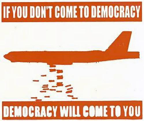 демократия придёт за тобой