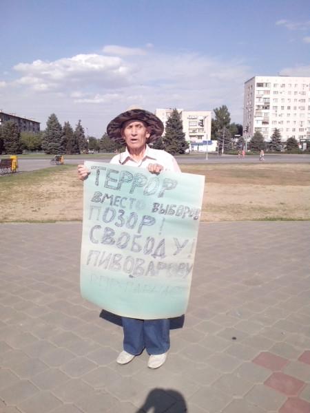 В Волжком Волгоградской