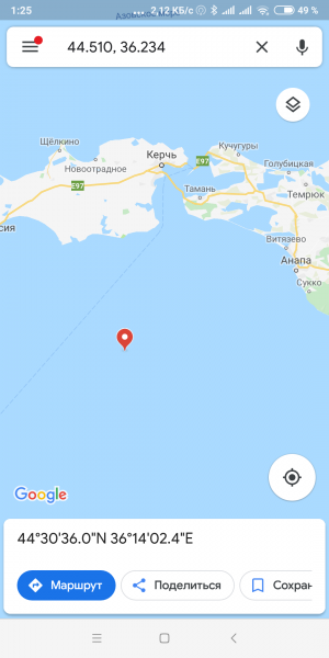 Screenshot_2018-11-26-01-25-32-602_com.google.android.apps.maps.png