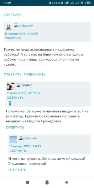 Screenshot_2019-01-11-13-22-44-030_com.android.chrome.png