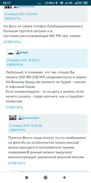 Screenshot_2019-01-11-23-17-56-525_com.android.chrome.png