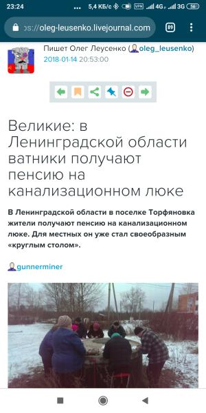 Screenshot_2019-01-11-23-24-56-000_com.android.chrome.png