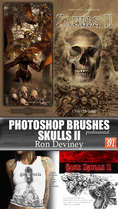 Кисти - черепа: Skulls 2 Professional Photoshop Brushes