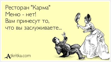 atkritka_1404229838_11