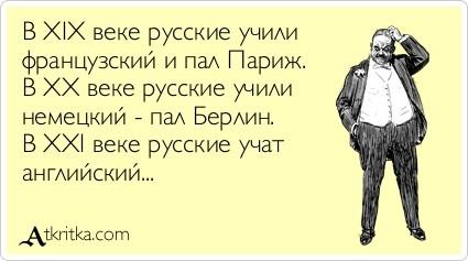 atkritka_1386432827_20[1]