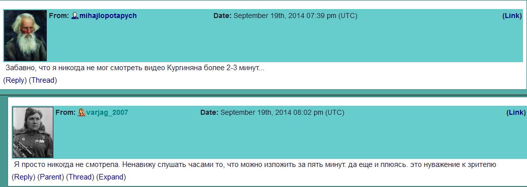 Кургинян и Погребение Ума - Mozilla Firefox 2014-09-20 13.17.31