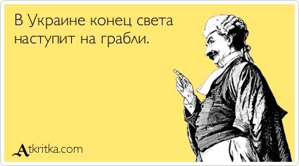 atkritka_1354810711_35