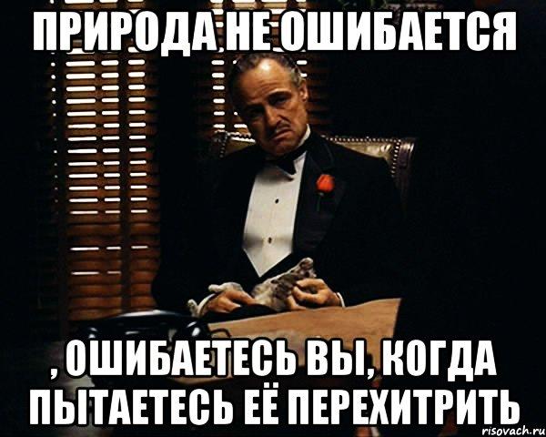 белорусы русские знаком качества