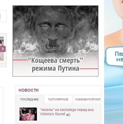 путин знаком с порошенко