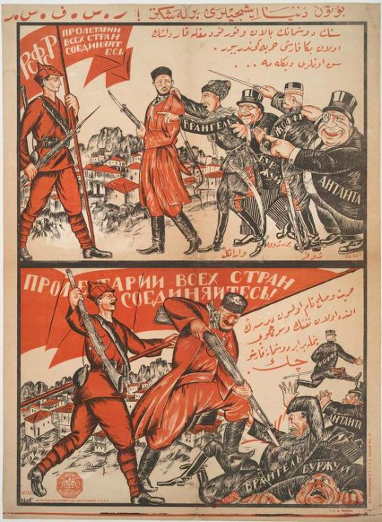19174.b.jpg