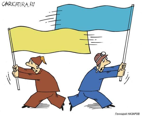 1392393492_ukraine
