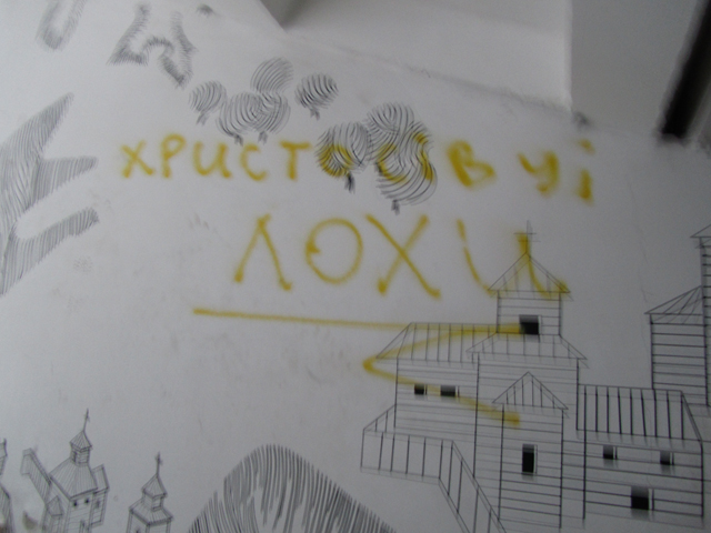 exifremover.com(1)
