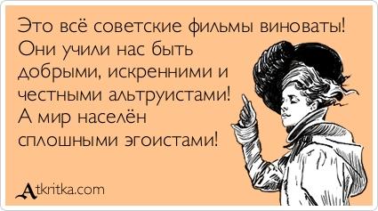 atkritka_1383187658_389
