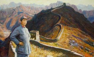 Мао Цзэдун и Великая китайская стена