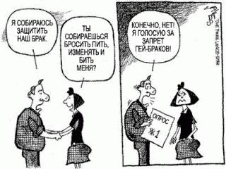 Порно комиксы на русском лоликон инцест