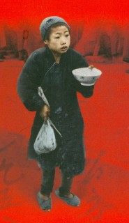 Увеличенная фотография китайчонка с обложки книги «Великий голод Мао»
