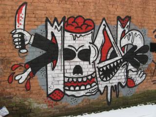 Граффити в Твери