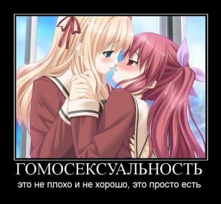 Yuri schoolgirls