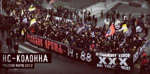 НС-колонна на московском «Русском марше» 2012 г.