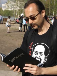 Торбасов и Тетрадь смерти