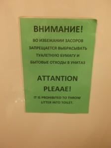 Внимание! Во избежании засоров запрещается выбрасывать туалетную бумагу и бытовые отходы в унитаз / Attantion pleaae! It is prohibited to throw litter into toilet.