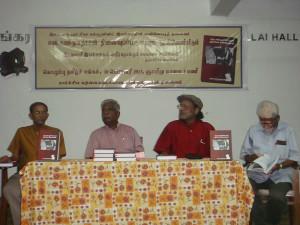 Ланкийские маоистские лидеры на презентации тамильского издания мемуаров Шана в 2013 году
