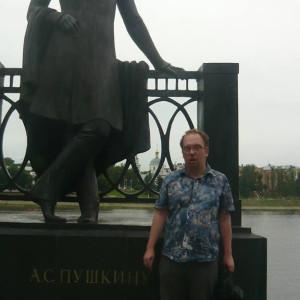 Дима Виноградов