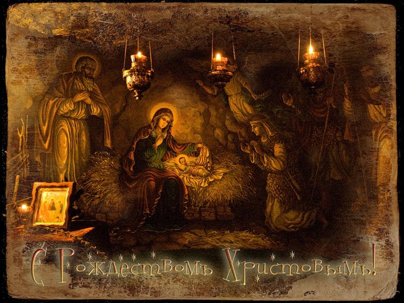 С Рождеством2