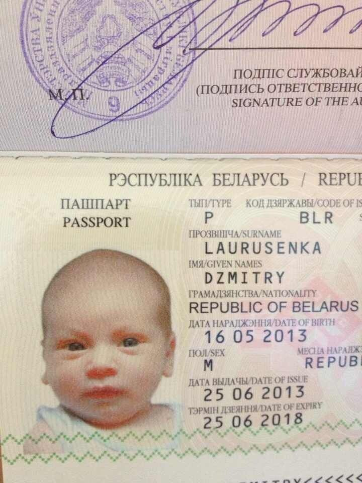 Как сделать малыша на загранпаспорт