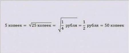 задачка2