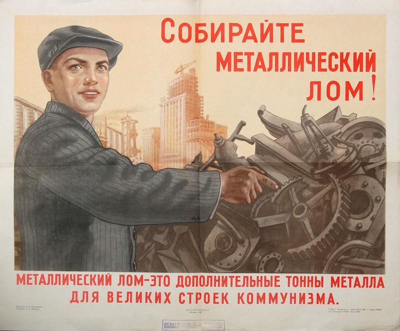 макулатура нововолинськ