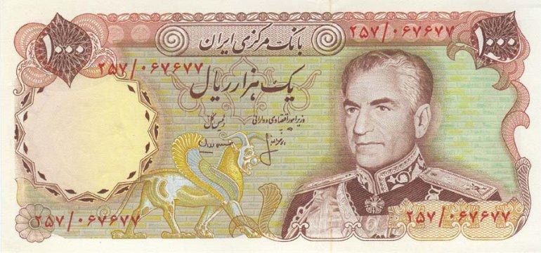 Иранский реал