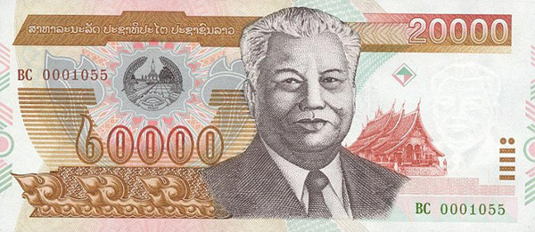Лаосский Кип