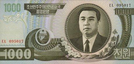 северокорейская Вона