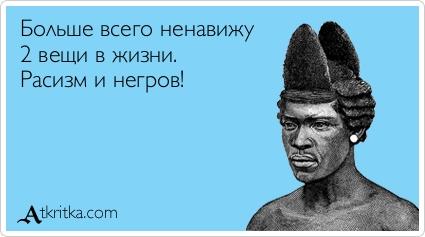atkritka_1338149311_582