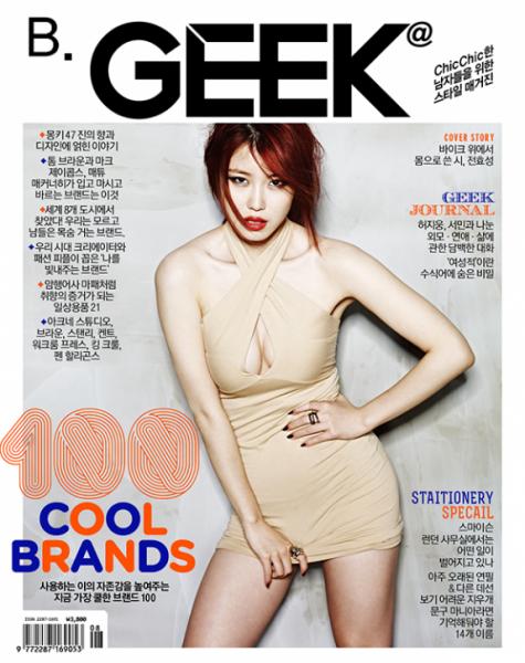 HyosungAugust2014GeekMagazine2-575x726