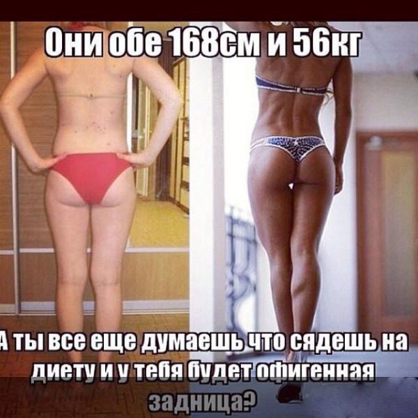 Мода на тело. c396f8ae488011e3bfe40e0117d7f8d9_8