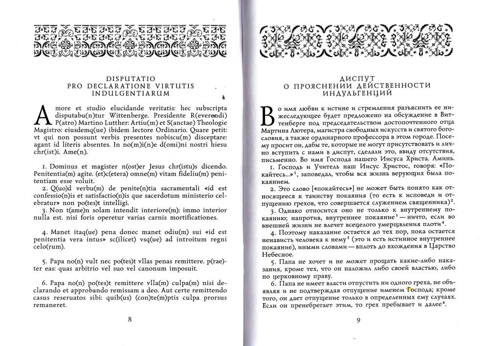 к Диплому Лебедевой_0003.jpg