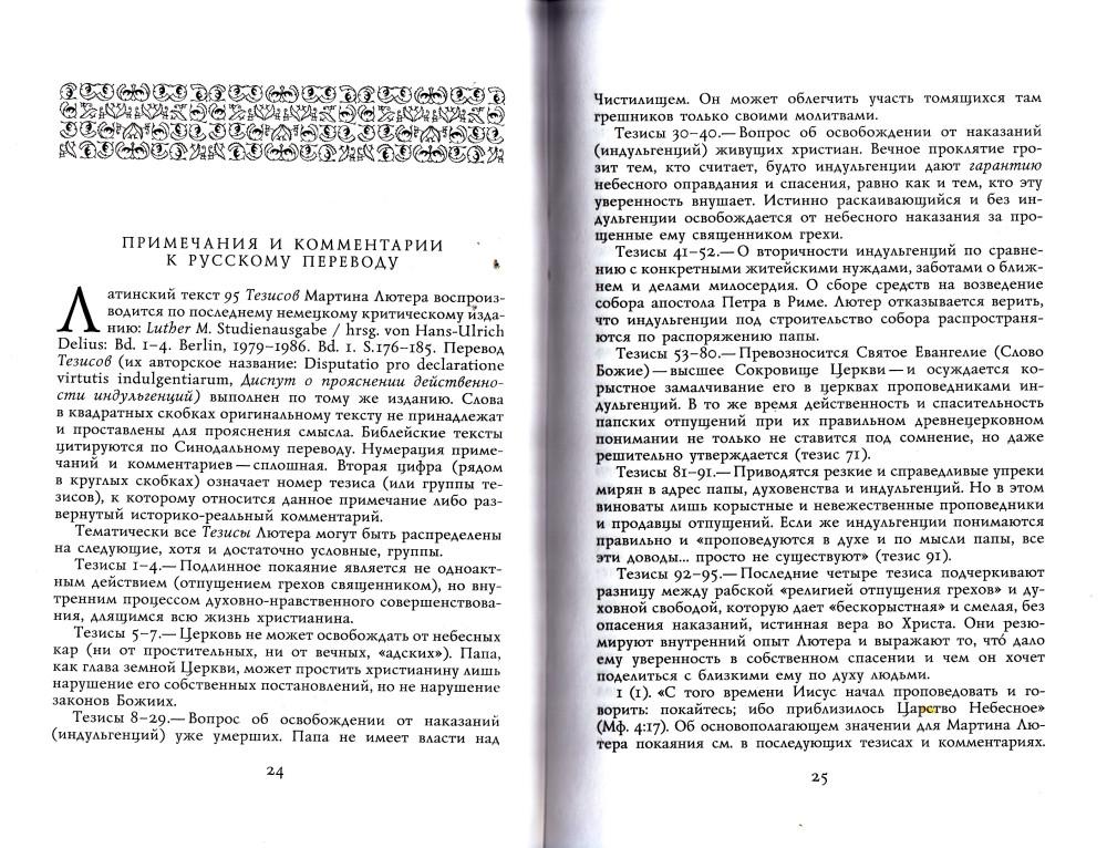 к Диплому Лебедевой_0004.jpg