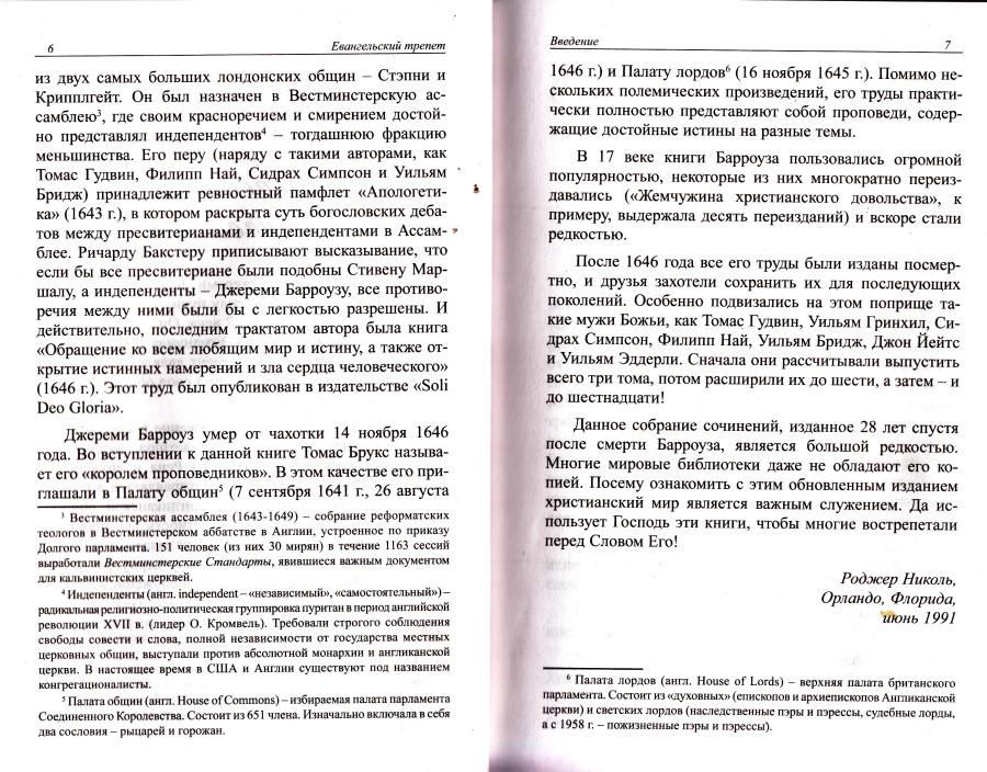 поликульт. обр.18-19_0002.jpg