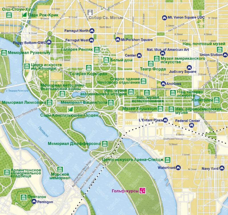 Вашингтон.jpg