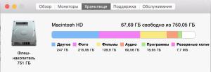 Снимок экрана 2014-11-27 в 18.52.29 1
